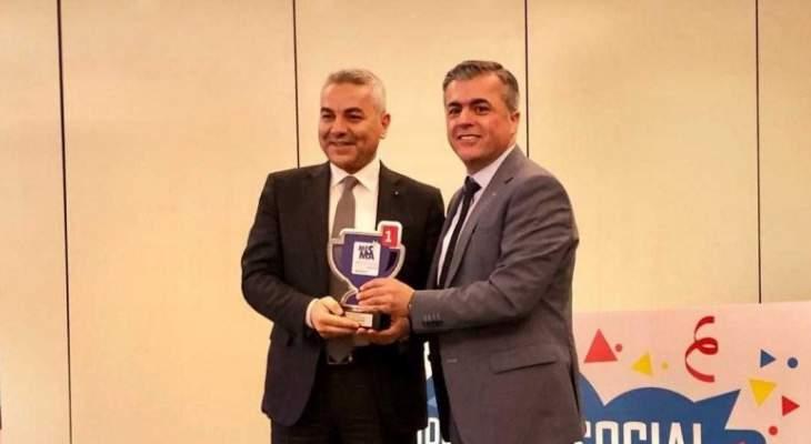 فوز مروان الحايك بجائزة أفضل مدير تنفيذي