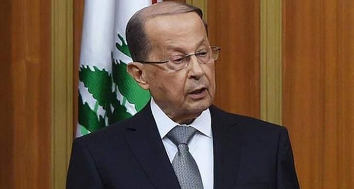 مصادر الشرق الاوسط: الرئيس عون فتح ملف السباق الرئاسي خلافا للأصول