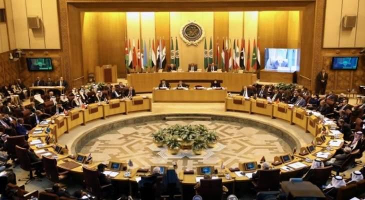 LBC: سبعة رؤساء أكدوا مشاركتهم في القمة الإقتصادية في بيروت