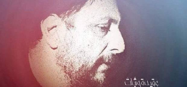 NBN: لا تواصل مع ليبيا حتى تعيد تتعاون مع لبنان لتحرير الامام الصدر ورفيقيه