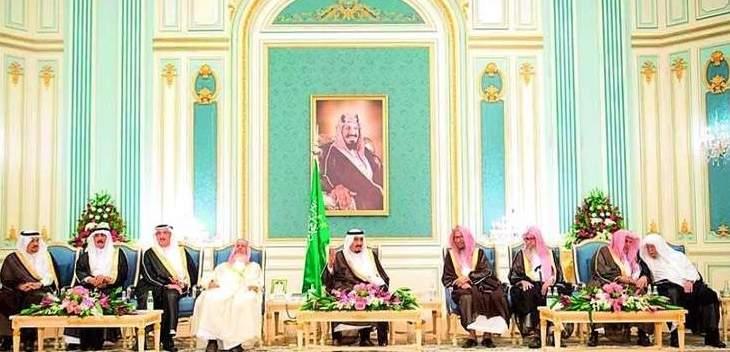 هيئة كبار علماء السعودية: حملة الملك سلمان ضد الفاسدين إصلاح تاريخي