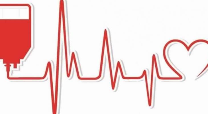 """مريض في مستشفى سان شارل في الحازمية بحاجة ماسة إلى دم من فئة """"O-"""""""