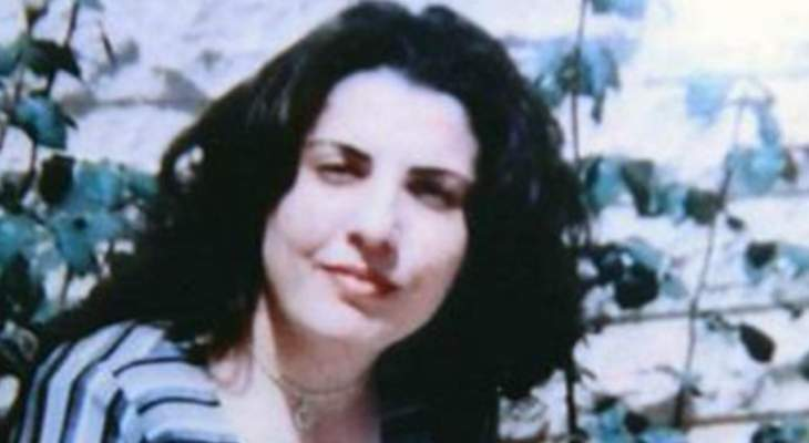 قوى الأمن عممت صورة لبنانية غادرت برفقة أولادها الخمسة منزلها في تنورين ولم تعُد