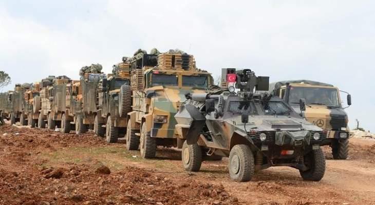 الأناضول: تركيا ترسل تعزيزات عسكرية إضافية إلى الحدود مع سوريا
