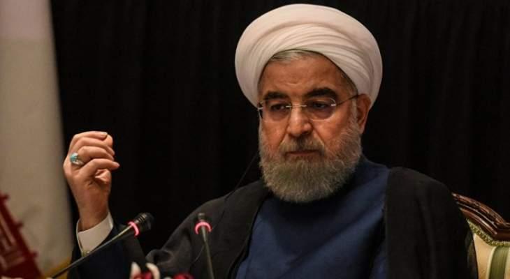 روحاني:محاولة أميركا استغلال الأحداث الأخيرة في مجلس الأمن باءت بالفشل