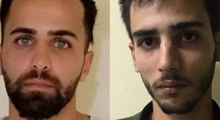 قوى الأمن: القبض على شخصين بعد الادعاء عليهما في فصيلة المريجة بجرم السلب