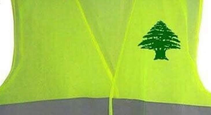 بدء تجمع المواطنين للمشاركة في التظاهرة في وسط بيروت