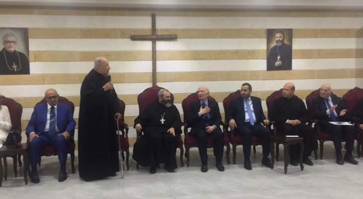 الرئيس العام للرهبانية المارونية إفتتح قاعة الاباتي باسيل الهاشم في دير مار يوحنا في رشميا