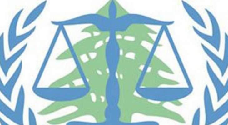 المحكمة الخاصة بلبنان: ثمة دلائل كافية للمضي قدما بقضية اغتيال الحريري