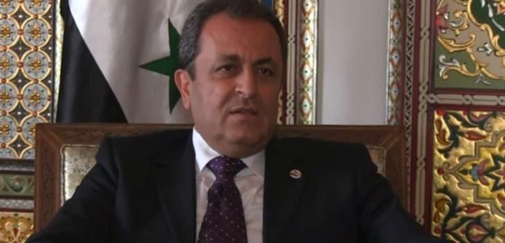 القائم بأعمال سفير دمشق لدى الأردن: في سوريا أخطاء تقترف ولسنا بخير