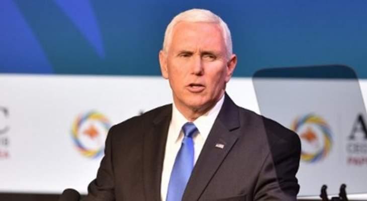 بنس: عقوبات أميركية جديدة تستهدف توريدات النفط الفنزويلي إلى كوبا