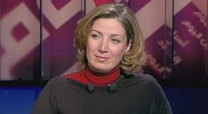 """أمينة عام """"لادي"""": سجلنا خروقات عدة ولكن أبرزها هو عدم احترام الصمت الانتخابي"""