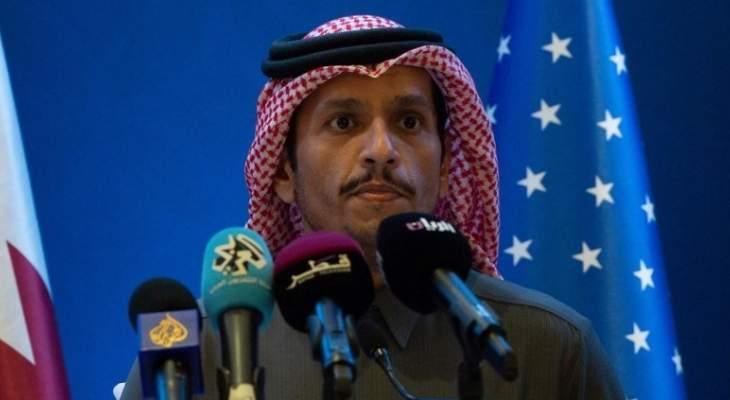 وزير خارجية قطر: الأزمة الخليجية لن تحل ويجب فتح حوار إيجابي مع إيران