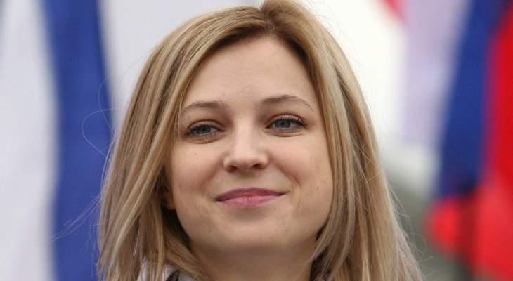نائبة روسية تصل إلى سوريا لإجراء محادثات لمعالجة الأطفال السوريين بالقرم