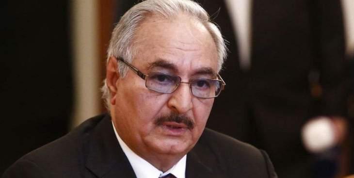 حفتر: أدعم الإنتخابات في ليبيا والجيش سيجهضها إذا لم تكن نزيهة