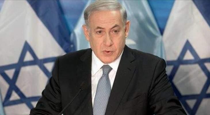 """نتانياهو: """"حزب الله"""" يسعى للحصول على صواريخ دقيقة لقلب الموازين"""