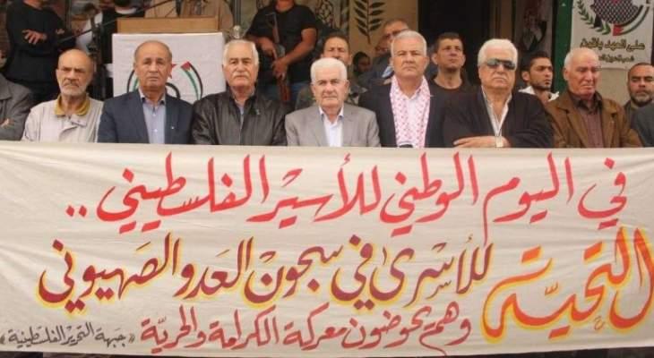 """وقفة لـ""""جبهة التحرير الفلسطينية"""" بمناسبة يومها الوطني في عين الحلوة"""