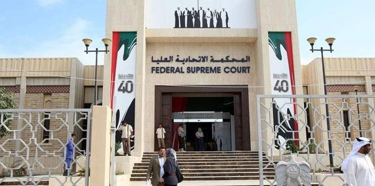 الإفراج عن 5 من الموقوفين اللبنانيين بالإمارات والحكم على 3 آخرين بتهمة تأليف خلية تابعة لحزب الله