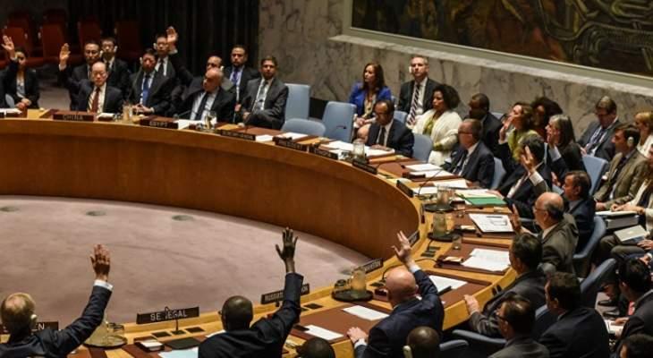 """الصين وروسيا تستخدمان حق النقض """"الفيتو"""" ضد مشروع أميركي حول فنزويلا"""