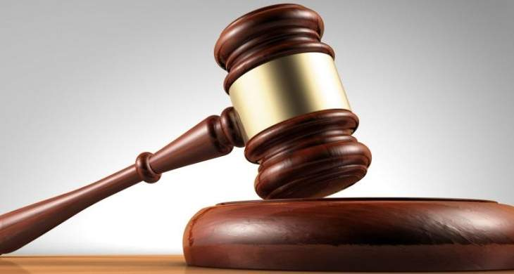 إرجاء جلسة استكمال استجواب المتهم باغتصاب وقتل شابة في مزيارة إلى 7 شباط المقبل