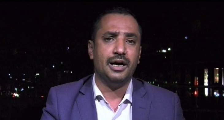 مسؤول في حكومة صنعاء: عقد جلسة للبرلمان خارج العاصمة محاولة فاشلة
