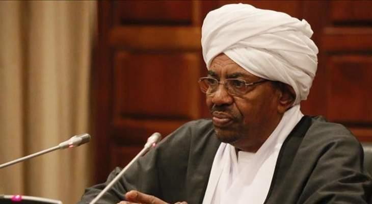 وسائل إعلام سودانية: البشير أصيب بجلطة ويرفض تناول الطعام والأدوية