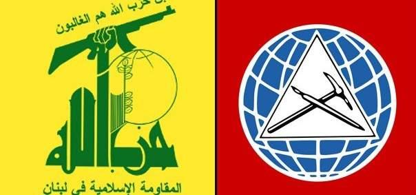 """LBC: مساعي التهدئة بين """"حزب الله"""" والحزب """"التقدمي الاشتراكي"""" جارية الآن"""