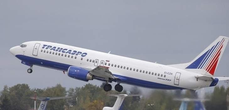 إدارة الطيران الأميركية  تدعو 9 هيئات طيران أجنبية للمشاركة بتقييم بوينغ 737 ماكس المعدّلة