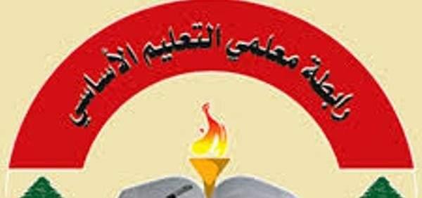 رابطة الأساسي هنأت بعيد التحرير: سنكون بالمرصاد لمحاولات التنكر للمكتسبات المحققة