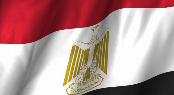 خارجية مصر تطالب الجهات السودانية بالعودة إلى طاولة المفاوضات.