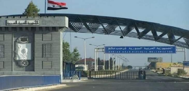 مصدر سوري للنشرة: التحضيرات اللوجستية لفتح معبر نصيب اصبحت جاهزة
