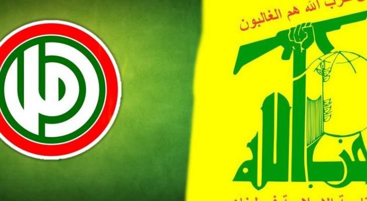 الثنائي الشيعي: الأمل بالحكومة ما زال موجوداً وباسيل ليس مرشّحنا لرئاسة الجمهورية