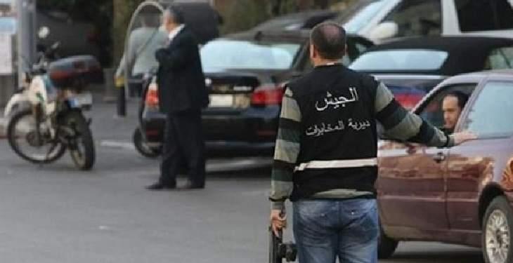 النشرة: الجيش أوقف مناصرين للأسير متهمين بالمشاركة بأحداث عبرا