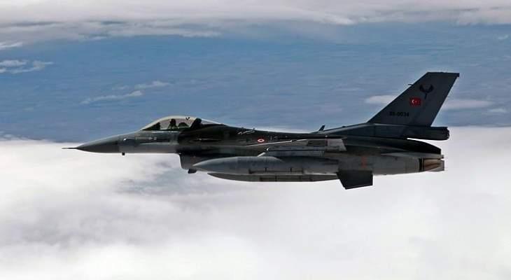 """الجيش التركي: تحييد 8 مسلحين من """"العمال الكردستاني"""" شمالي العراق"""