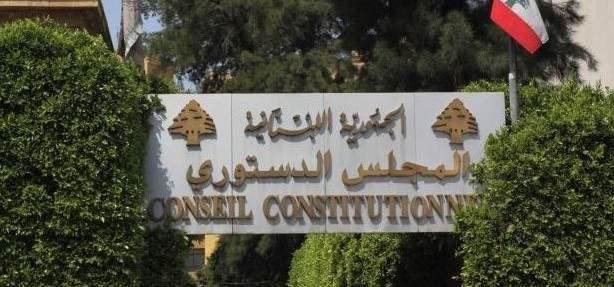 nbn: المجلس الدستوري حاول القفز فوق قاعدة فصل السلطات