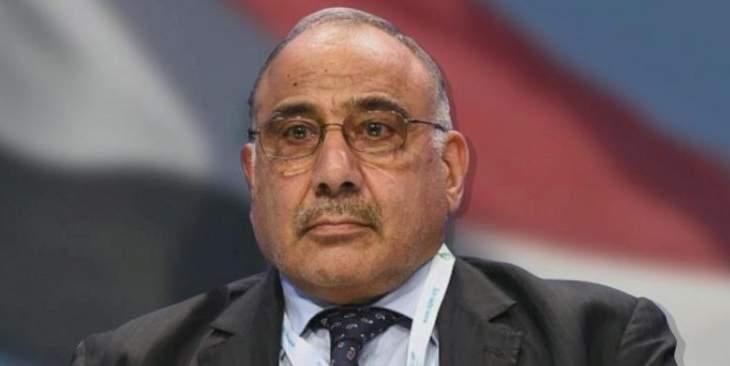 رئيس الوزراء العراقي التقى الوفد الاقتصادي السعودي
