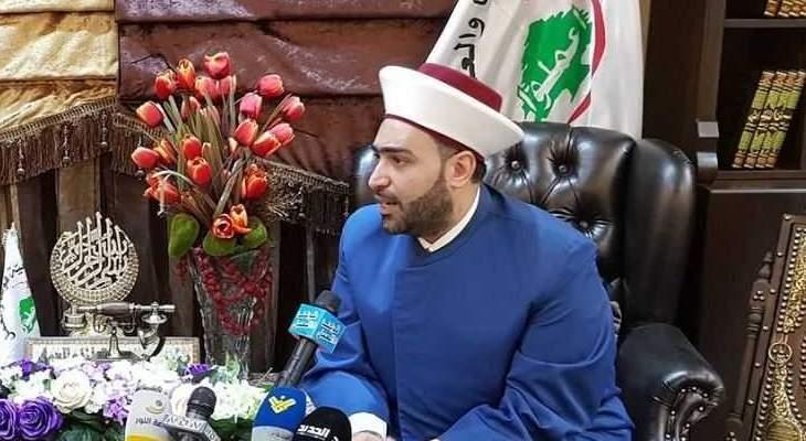 """القطان: على يقين بأن """"حزب الله"""" وقيادته هم ضنينون على الوحدة الوطنية"""