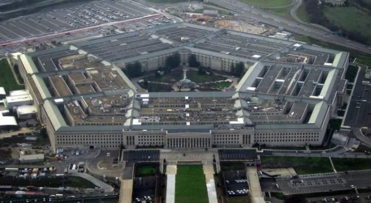 رويترز: البنتاغون سيعلن عن خطط لإرسال 1500 جندي إضافي إلى الشرق الأوسط