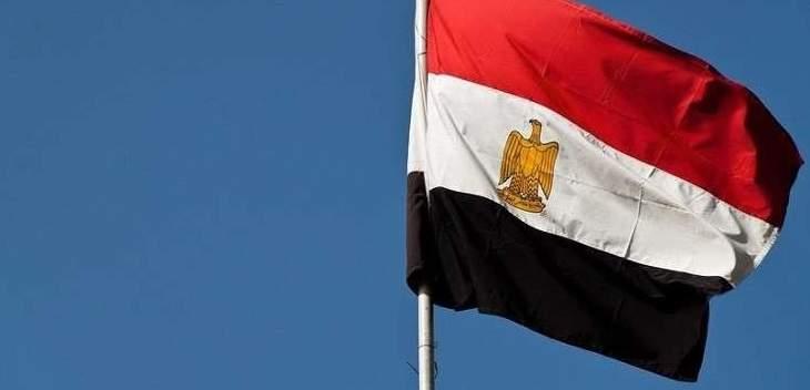 مصر على موعد مع قطار المفاجآت قبل نهاية نيسان