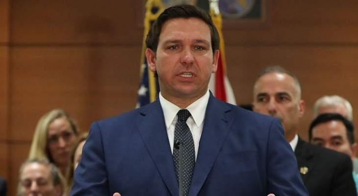 حاكم ولاية فلوريدا الأميركية رفض استقبال مهاجرين سريين أوقفوا في تكساس