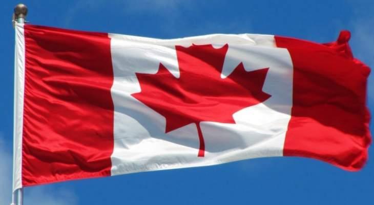 سفارة كندا بالقاهرة حذرت رعاياها من السفر إلى مدن مصرية عدة بسبب الوضع الأمني