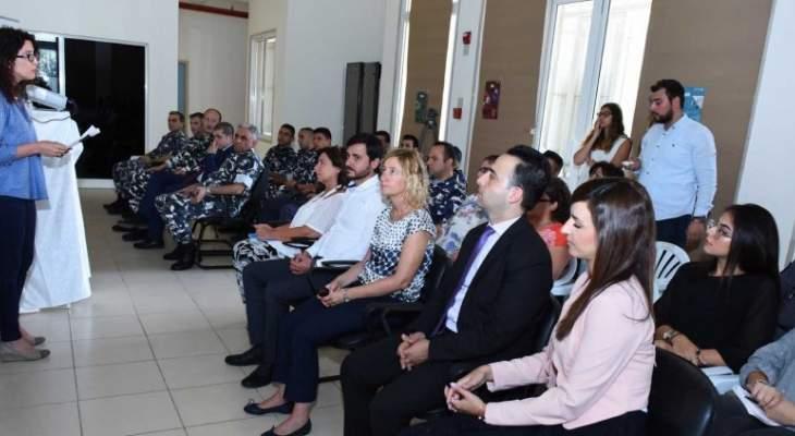 احياء حفل اليوم العالمي لمبادىء الامم المتحدة لمعاملة السجناء في رومية