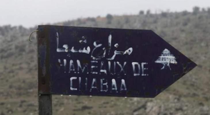 النشرة: سماع دوي 4 انفجارات ضخمة داخل مزارع شبعا