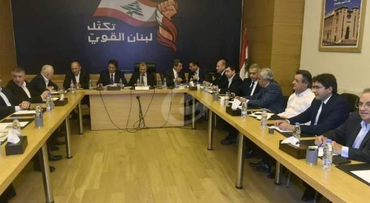 لبنان القوي: ذاهبون لاصلاح مالي اقتصادي ولا احد يريد النيل من الموظفين والعسكر