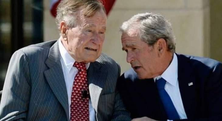 وفاة الرئيس الأميركي الأسبق جورج بوش الأب عن 94 عاما