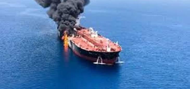 مجلة فرنسية: توتر الخليج قد يتحول إلى حرب واسعة