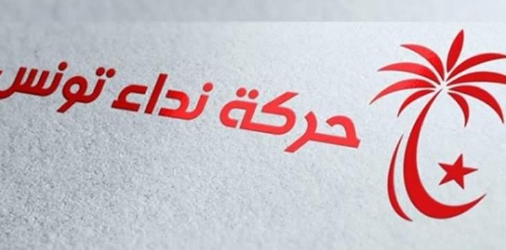 """حركة """"نداء تونس"""" تدعو وزراءها للإنسحاب من حكومة الشاهد"""