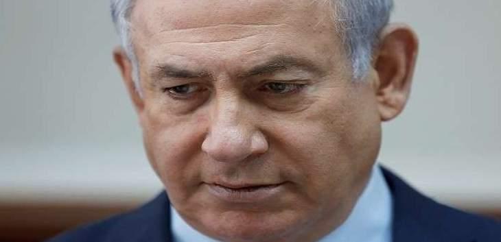 القناة العاشرة الاسرائيلية: الشرطة الإسرائيلية تحقق مع نتانياهو وزوجته الثلاثاء
