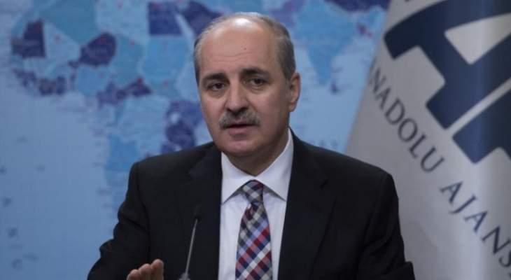 مسؤول تركي: جريمة قتل خاشقجي تعزل السعودية وتهدد أمن الحج