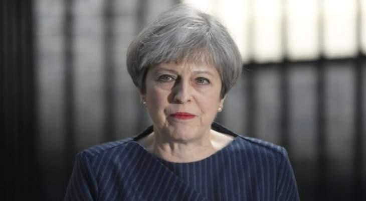 التايمز: ماي فقدت السيطرة على مجلس الوزراء وحزبها والبرلمان